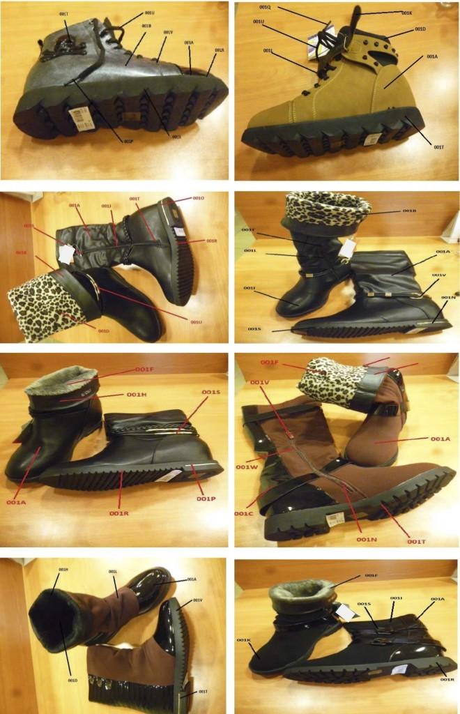 Gümrükte kanserojen maddeyle yapıldığı için yakalanan ayakkabılar.
