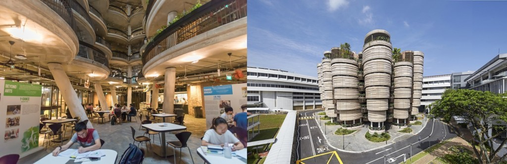 Singapur Nanyang Teknoloji Üniversitesi